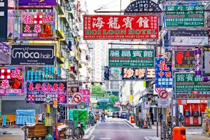 Is Hong Kong A Good Place To Visit?